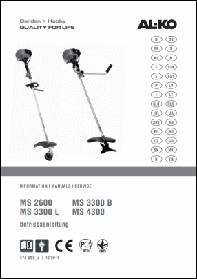 Al-Ko MS 2600, MS 3300 L, MS 3300 B, MS 4300 User's Manual