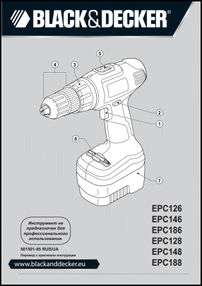 Black And Decker EPC126, EPC146, EPC186, EPC128, EPC148, EPC188 User's Manual