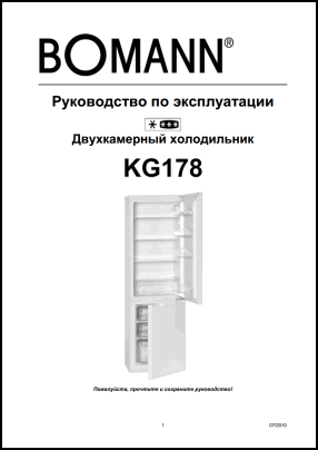 Bomann KG 178 User's Manual