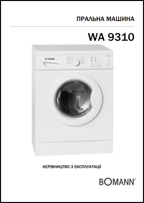 Bomann WA 9310 User's Manual