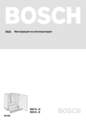 Bosch DHI 6..E, DHI 6..H User's Manual