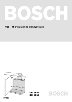 Bosch DHI 665V, DHI 685S Руководство пользователя