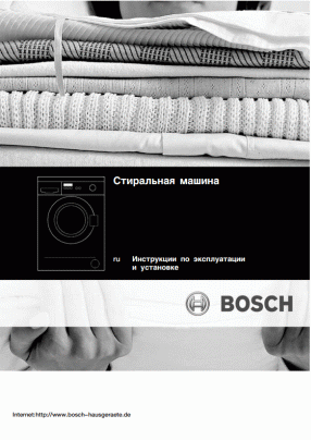 Bosch WAA20271CE User's Manual