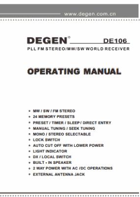 Degen DE106 Руководство пользователя