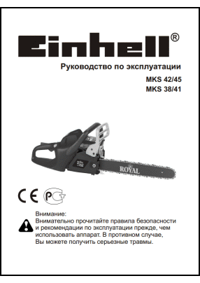 Einhell MKS 42-45 User's Manual