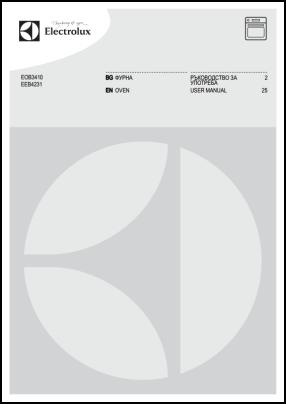 Electrolux EOB3410, EEB4231 User's Manual