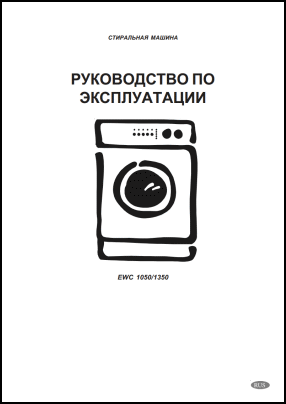 Electrolux EWC 1050, EWC 1350 User's Manual