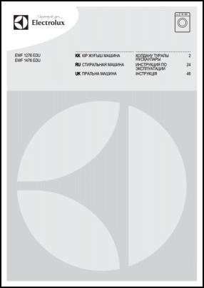 Electrolux EWF 1276 EDU, EWF 1476 EDU User's Manual