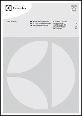Electrolux EWM 1044 SEU User's Manual
