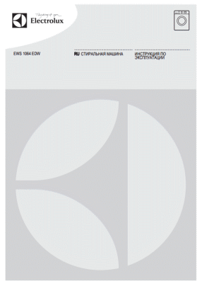 Electrolux EWS 1064 EDW User's Manual