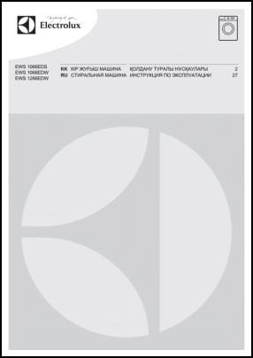 Electrolux EWS 1066 EDS, EWS 1066 EDW, EWS 1266 EDW User's Manual
