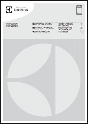 Electrolux EWT 1066 TDW, EWT 1266 TDW User's Manual