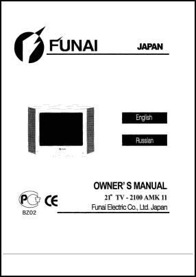 Funai TV-2100 AMK 11 User's Manual