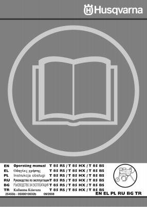 Husqvarna T 85 RS, T 85 HX, T 85 BS User's Manual