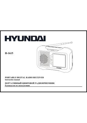 Hyundai H-1615 User's Manual