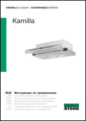 Krona Kamilla User's Manual