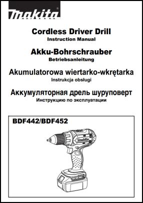 Makita BDF442, BDF452 User's Manual