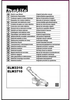 Makita ELM3310, ELM3710 User's Manual