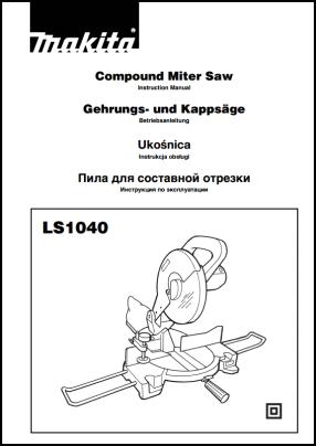 Makita LS1040 Руководство пользователя