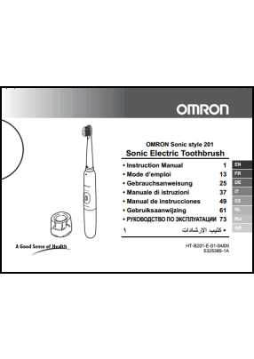 Omron Sonic Style 201 Руководство пользователя