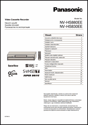 Panasonic NV-HS830EE, NV-HS880EE User's Manual