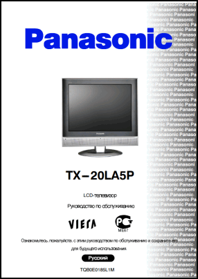Panasonic TX-20LA5P User's Manual