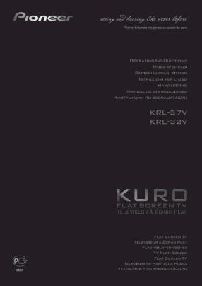 Pioneer KRL-32V, KRL-37V User's Manual