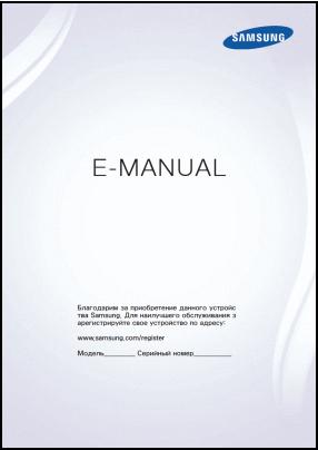 Samsung UE40H6233AK User's Manual