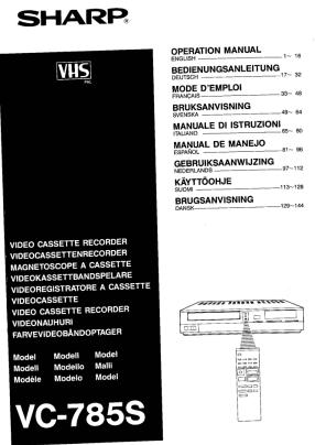 Sharp VC-785S Руководство пользователя