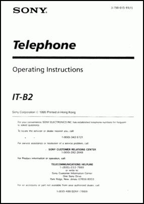 Sony IT-B2 Руководство пользователя