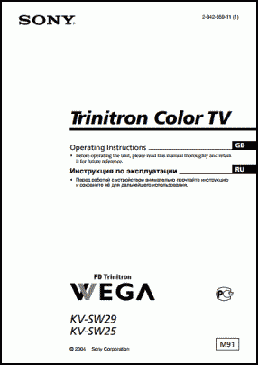 Sony KV-SW25, KV-SW29 User's Manual