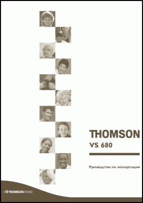 Thomson VS 680 User's Manual