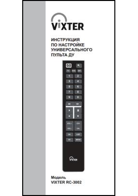 Vixter RC-3002 User's Manual