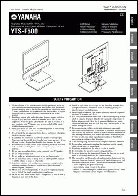 Yamaha YTS-F500 Руководство пользователя
